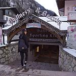 Beauty & Wellness - Sporting gallery & Beauty presso hotel Soreghes Campitello di fassa