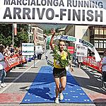 And the winner is:  Elbarouki Hicham, Marocco - The best one at the finish in Cavalese